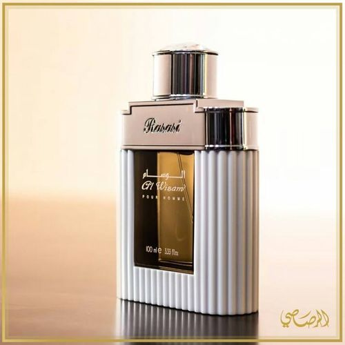 Rasasi for Him - Al Wisam Day - 100ml EdP pour Homme
