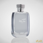 Hawas for Him - Rasasi - 100ml EdP for Him