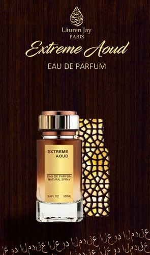 Extreme Aoud - 100ml EdP for Men (LJ - 0011)